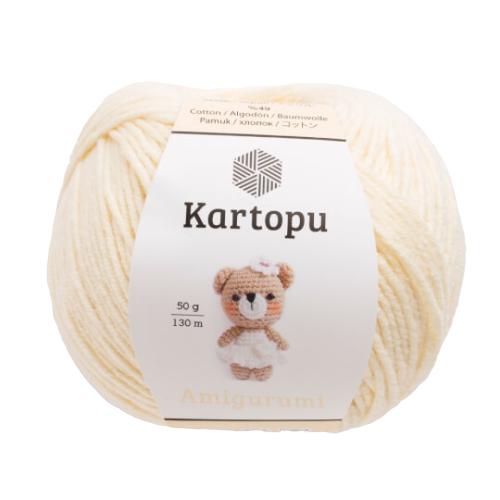 Kartopu Organica 50gr Ten Rengi El Örgü İpi - K1219 - Hobium | 500x500